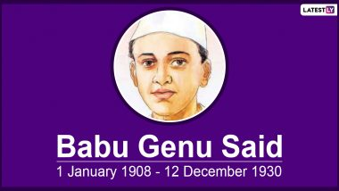 Babu Genu Said Death Anniversary: Remembering Mumbai's Hero of Swadeshi Movement